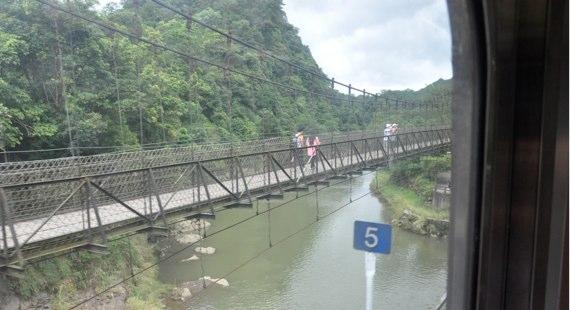 十份の吊り橋