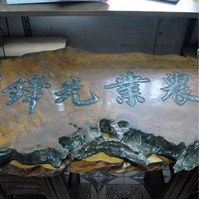 台湾で学んだもう一つのもの