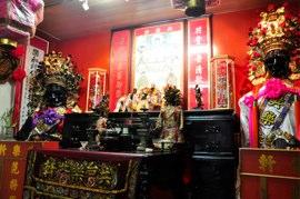 台湾の道教
