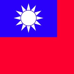 「二二八」台湾本省人にとって特別な日…