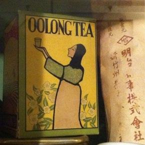 蘭字ラベルが語る台湾茶今昔物語